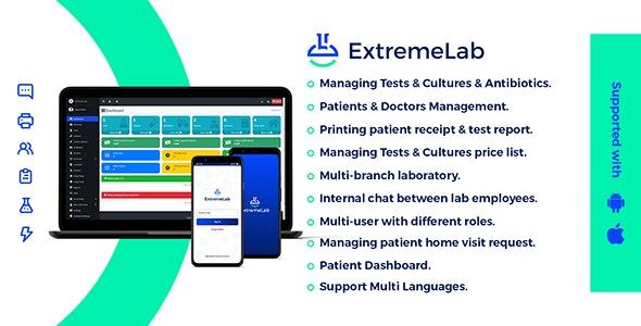 Extreme Laboratory Management System