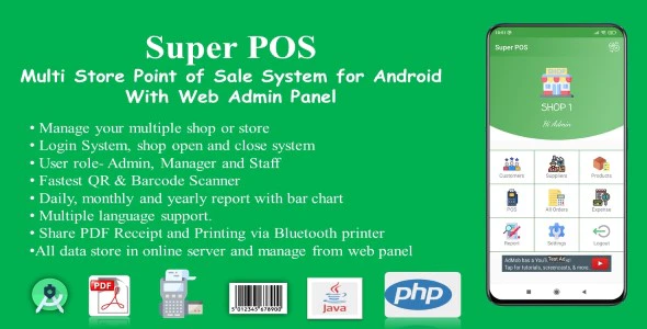 Super POS Multi Store Point of Sale System for Android with Web Admin Panel