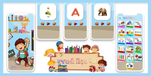Gujarati kids learning Preschool Kids learning game Best Kids Pre School Learning Game Education